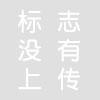 宁海县第一注塑模具有限公司招聘普工