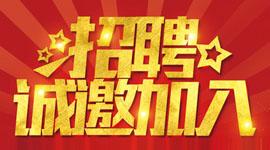 宁波宏孚进出口有限公司在宁海人才市场(宁海人才市场)的宣传图片