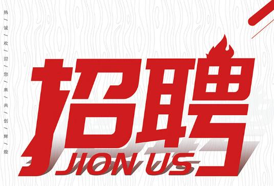 宁海县现代模具有限公司公司环境展示