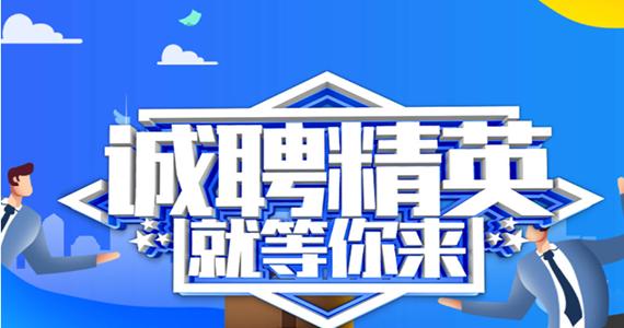 宁海县振业汽车部件有限公司在宁海人才市场(宁海人才市场)的宣传图片