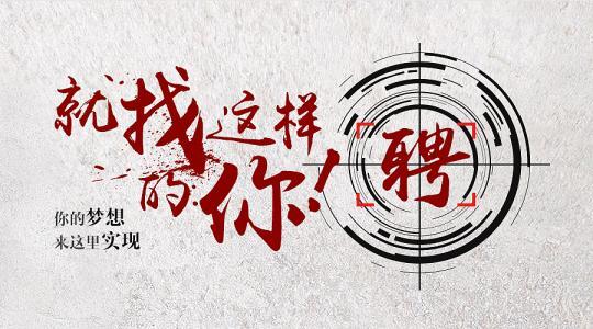 浙江明德工程咨询服务有限公司在宁海人才市场(宁海人才市场)的宣传图片